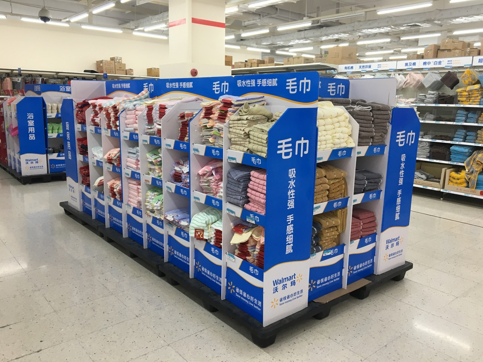 SAFEKA -Custom Cardboard Displays Service , Safeka Display Co,ltd-1