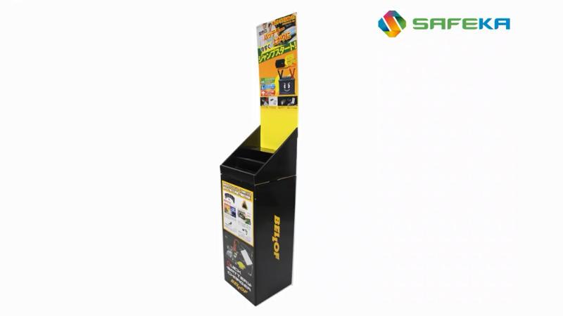 Portable Car Battery Dump Display