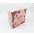 Skin care products gift box_5.png